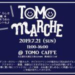 TOMO MARCHE [19.07.21]