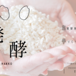 TOMO CAFF'E オンラインショップ OPEN !!!